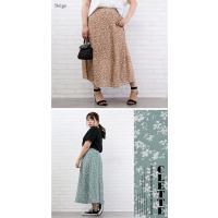大きいサイズ レディース 花柄マーメイドスカート clette-online 04