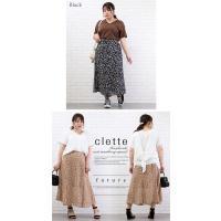 大きいサイズ レディース 花柄マーメイドスカート clette-online 05