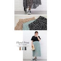 大きいサイズ レディース 花柄マーメイドスカート clette-online 07