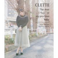 大きいサイズ レディース cletteオリジナル★チュールロングスカート|clette-online|08