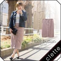 大きいサイズ レディース フロント釦カットスエードタイトスカート|clette-online