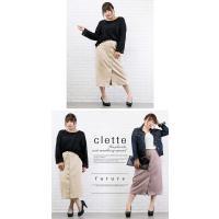 大きいサイズ レディース フロント釦カットスエードタイトスカート|clette-online|07