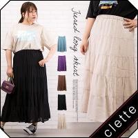 大きいサイズ レディース ティアードロングスカート|clette-online