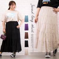 大きいサイズ レディース ティアードロングスカート|clette-online|02