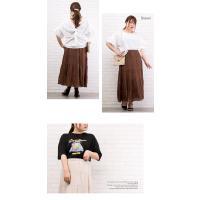 大きいサイズ レディース ティアードロングスカート|clette-online|05