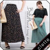 大きいサイズ レディース 後ろスリット小花柄ロングスカート|clette-online