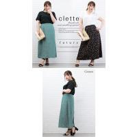 大きいサイズ レディース 後ろスリット小花柄ロングスカート|clette-online|07