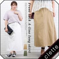 大きいサイズ レディース フロントタックAラインロングスカート|clette-online