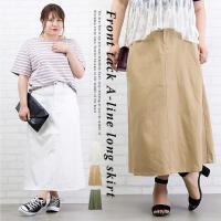 大きいサイズ レディース フロントタックAラインロングスカート|clette-online|02