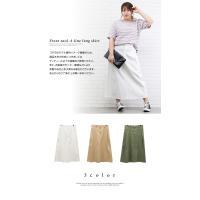 大きいサイズ レディース フロントタックAラインロングスカート|clette-online|03