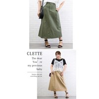 大きいサイズ レディース フロントタックAラインロングスカート|clette-online|04