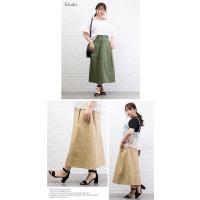 大きいサイズ レディース フロントタックAラインロングスカート|clette-online|06