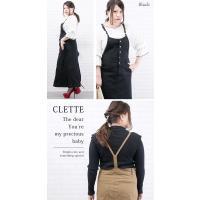 大きいサイズ レディース ツイルサロペットスカート|clette-online|05