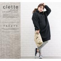 大きいサイズ レディース 10分丈リブレギンス|clette-online|06