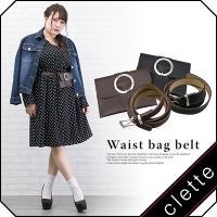 大きいサイズ レディース ウエストバックベルト|clette-online