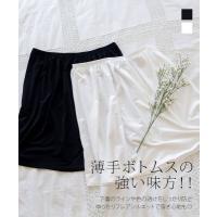大きいサイズ レディース cletteオリジナル★ペチコートスカート clette-online