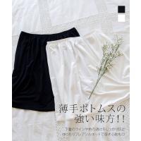 大きいサイズ レディース cletteオリジナル★ペチコートスカート clette-online 02
