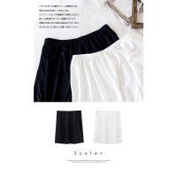 大きいサイズ レディース cletteオリジナル★ペチコートスカート clette-online 03