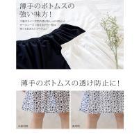 大きいサイズ レディース cletteオリジナル★ペチコートスカート clette-online 04