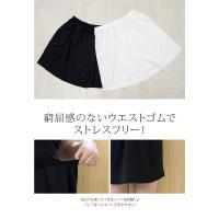 大きいサイズ レディース cletteオリジナル★ペチコートスカート clette-online 05