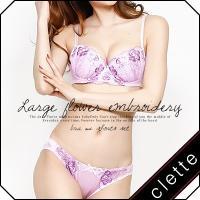 大きいサイズ レディース 大花刺繍ブラジャー&ショーツセット|clette-online