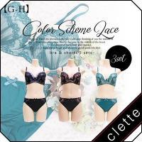 大きいサイズ レディース 【G-H】配色レースブラジャー&ショーツ3セット組|clette-online