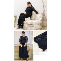 大きいサイズ レディース ビスチェデザインセットアップパンツドレス|clette-online|04