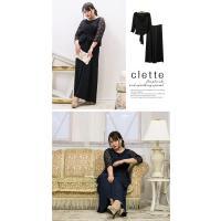 大きいサイズ レディース ビスチェデザインセットアップパンツドレス|clette-online|07