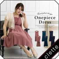 大きいサイズ レディース フロントプリーツデザインワンピースドレス clette-online