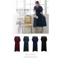 大きいサイズ レディース プリーツデザインロングワンピースドレス clette-online 03