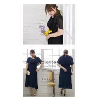 大きいサイズ レディース プリーツデザインロングワンピースドレス clette-online 05