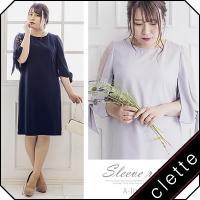 大きいサイズ レディース 袖リボンAラインワンピースドレス|clette-online