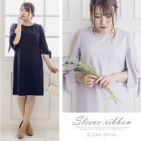 大きいサイズ レディース 袖リボンAラインワンピースドレス|clette-online|02