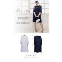 大きいサイズ レディース 袖リボンAラインワンピースドレス|clette-online|03
