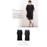 大きいサイズ レディース Aラインレースワンピースドレス|clette-online|03