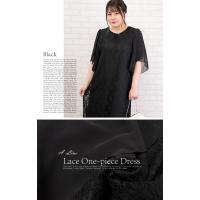 大きいサイズ レディース Aラインレースワンピースドレス|clette-online|04
