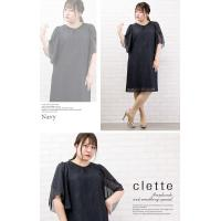 大きいサイズ レディース Aラインレースワンピースドレス|clette-online|06