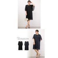 大きいサイズ レディース Aラインレースワンピースドレス|clette-online|07