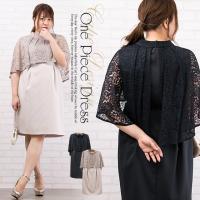 大きいサイズ レディース ケープデザインワンピースドレス|clette-online|02