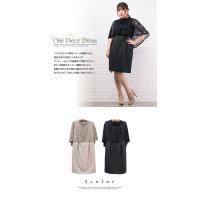 大きいサイズ レディース ケープデザインワンピースドレス|clette-online|03