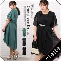 大きいサイズ レディース ラップデザインワンピースドレス clette-online
