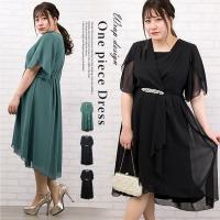 大きいサイズ レディース ラップデザインワンピースドレス clette-online 02
