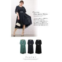 大きいサイズ レディース ラップデザインワンピースドレス clette-online 03
