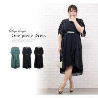 大きいサイズ レディース ラップデザインワンピースドレス clette-online 08