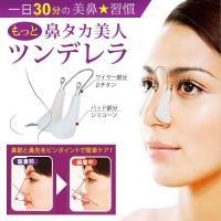 ・多くの女性のお悩み 約70%の女性が自分の鼻に何かしらの悩みを持ったまま生活しています。 鼻筋をキ...