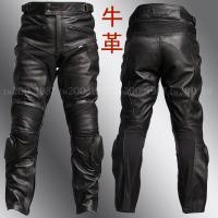 色は黒です。 ブーツアウトタイプの革パンツです(ズボンの裾がブーツの外になります)。 CE規格適合の...