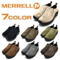 【メレル MERRELL】 靴職人のランディメレルが、一足のオーダーメイドブーツを完成させた1981...