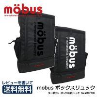 d664a746850c mobus モーブス MBDF505 スクエア バックパック リュックサック 大容量 防水 自転車 鞄 二層式 レビューを書いて送料無料