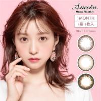 ◆販売名:Anecon Otona Monthly(アネコン オトナマンスリー) ◆直径:14.2m...
