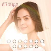 ◆商品名:eRouge(エルージュ) ◆販売名:トーメー2WEEKS ◆装用期間:2week ◆パッ...